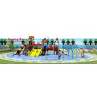 Buy cheap Modern Design Water Play Equipment Plastic LLDPE Nontoxic High Technical Standards product