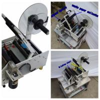 China Round Jars Semi Automatic Labelling Machine For Oval Products With Paper Label wholesale