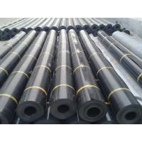 Buy cheap HDPE Geomembrane Pond liner product