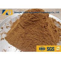 Aquaculture Fish Meal Powder / Natural Feed Additives With Unknown Growth Factor