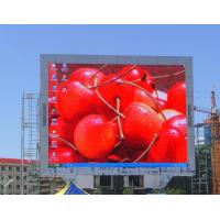 Buy cheap Full Color Ourdoor Advertising LED Display Wall (UO-OF-P10CR-1R1G1B) product