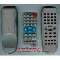 Buy cheap Remote Control Plastc Parts from wholesalers