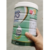 Buy cheap Sugar Free High Calcium Dry Instrant Goat Milk Powder For Middle Elderly Age 800g product