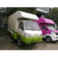 Buy cheap Custom Color JAC Mobile Kitchen Truck , Street Mobile Fast Food Van product