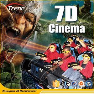 Buy cheap Cinema surpreendente 6 do jogo 7D do tiro/8 assentos com áudio de 5,1 canais product