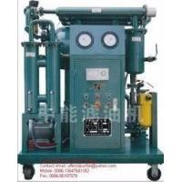 Buy cheap Sell Automatic Insulation Oil Purifier product