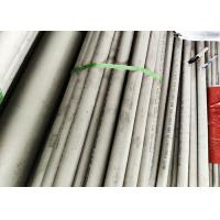Quality 310s X8CrNi25-211.4841 15mm Cold Drawn Seamless Steel Tube 10/12 Inch ASTM 314 for sale