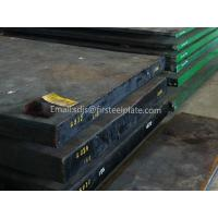 Buy cheap SMA400BP quench metal plate sheet coil steel with best steel price product