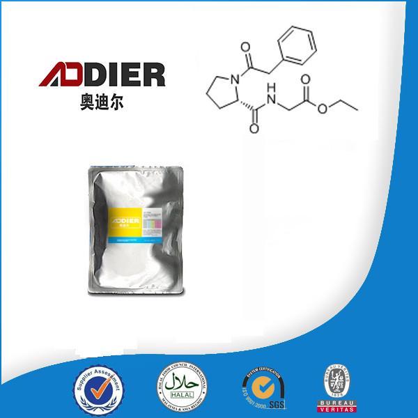 A-Galactosidase Feed Enzyme, Feed Grade Enzymes