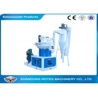 Buy cheap 2 Tons Per Hour High Efficiency Rice Husk Pellet Making Machine from wholesalers