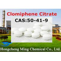 China Estrogen Inhibitor / Promote Fertility MedicineClomiphene Citrate CAS 50-41-9 on sale