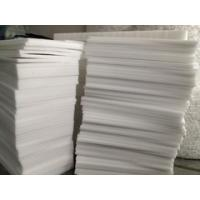 Buy cheap EPE sheet Door edge protector,epe foam products from wholesalers
