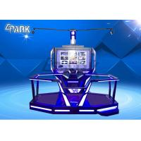Buy cheap Dancing Shooting Skiing 9D VR Simulator Indoor Game Zone Rock Ship Virtual Reality Equipment product