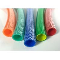 China Flexible Garden PVC Hose Colorful Fiber Reinforced Braided Hose ROHS Approved on sale