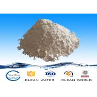Buy cheap Biological Wastewater Treatment Anaerobic Bacterial Agents Powder PH 5.5 ~ 9.5 BV ISO product