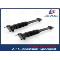 Buy cheap Mercedes W166 Rear Suspension Kit Air Strut Without ADS A1663260098 product