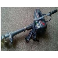 Buy cheap Motor externo product