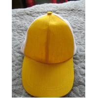 Buy cheap Polyester and cotton Custom Print Promotional Cheap Baseball Cap and Hat product