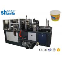 Buy cheap Fashion Disposable Paper Bowl Forming Machine 380V / 220V 60HZ from wholesalers