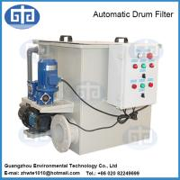 Fish farm automatic rotary drum filter 103413522 for Koi pond rotary drum filter