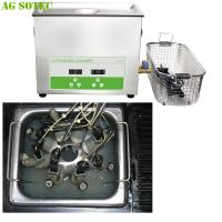 Buy cheap Motorcycle Parts Ultrasonic Cleaning Machine For Carburators And Injectors product