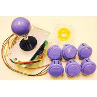 Buy cheap USD37.95---SANWA Pack-1 Joystick and 6pcs OBSF30 sanwa push buttons,GT-Y Octagonal Restrictor Plate dark blue color product