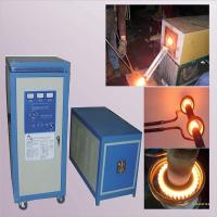 Buy cheap Hot sale 10-35KHz 160KW Supersonic Induction Hardening Equipment with 18 months warranty product