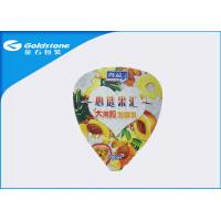 Buy cheap Double / Single Side Embossed Aluminum Foil Seal Lids For Bottles / Yoghurt Cup Heat Sealed product