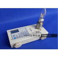 Buy cheap Digital LCD Screen Display Lab Testing Equipment Torque Tester For Lamp Testing product