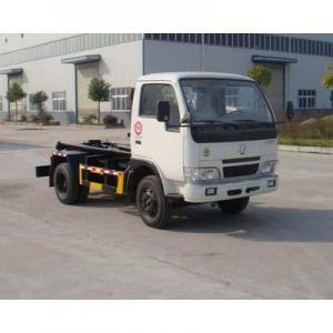 Buy cheap camión de basura hidráulico del levantador product