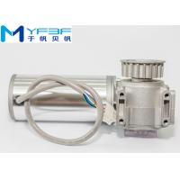 Buy cheap Brushless DC Worm Gear Motor 24V 100W , High Efficiency Worm Gear Electric Motor from wholesalers