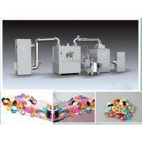 Buy cheap High Efficiency Peanut Tablet Coating Machine 316 Stainless Steel With Air Filter product