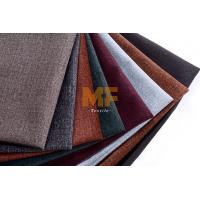 Buy cheap Stain Resistant Artificial Leather Fabric For Sofa / Car Upholstery Multi Coloured product