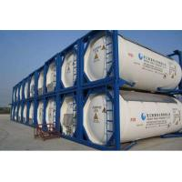 Buy cheap Liquid Nitrogen Storage ISO Tank Container 0.41 Bar External Pressure -40℃ -130℃ from wholesalers