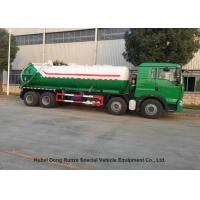 Buy cheap HOWO 8x4 Septic Vacuum Trucks , Sewage Removal Truck High Capacity product