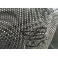 Twill Weave 2x2 Wire Mesh Panels Low Elongation And High Tension