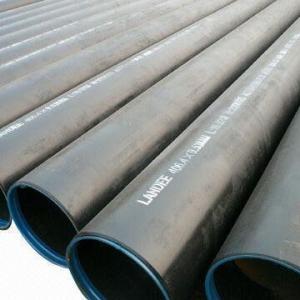 Buy cheap Tuyaux d'acier au carbone sans couture d'APL 5CT/ASTM A519, tubes et tuyaux sans soudure, en acier de carbone 1,8 20mm product