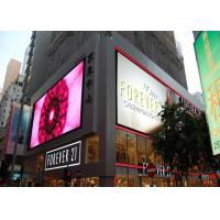 Buy cheap Electric Digital Video Advertising Front Service Outdoor Led Display Signs / LED Advertising Screen Billboards product