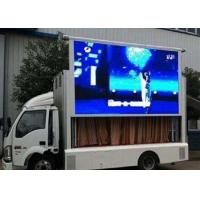 China Thin Truck Mounted Led Display P10mm , Smd Television Led Screen Mobiles wholesale