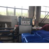 Buy cheap ABB Inverter PVC Hollow Out Mat Making Machine High Output 300kg/h SGS Assured product