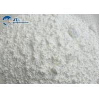 Buy cheap Antiager T521 Polymer Additives CAS 88-27-7 Phenol / Antioxidant 703 product