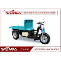 Buy cheap YPC6M  Wet Green-Brick Truck Electric Three Wheel Car Motorcycle Power Driven Vehicle product