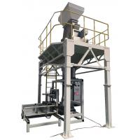 Buy cheap Automatic Bag Packing Machine for Powder / Granule / Premixes Open Mouth Bag Type product