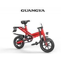 Quality Multiple Intelligent Cycling Modes of Folding Electric Bicycles Made of Aluminum for sale
