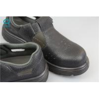 Buy cheap Industrial ESD Safety Shoes with Steel Toe Mens , Black Color product