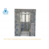 Buy cheap Two Person Stainless Steel Air Shower With Auto Double Leaf Sliding Doors product