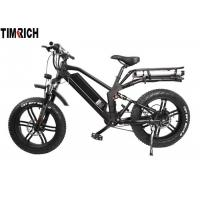 China Aluminium Alloy Rechargeable Electric Bicycle Mountain Bike 20 Inch Tire TM-KV-2080 on sale