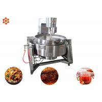 Buy cheap JC-600 Meat Processing Equipment Automatic Cooking Pots With Mixer 2.2 KW product