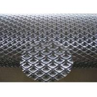 China Decorative Expanded Metal Mesh Aluminum Material  For Curtain And Workshop Security on sale