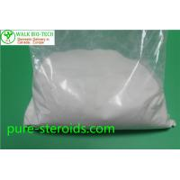 China CAS 65 - 04 - 3 Pure Testosterone Steroid White 17a-Methyltestosterone Raw Powders wholesale